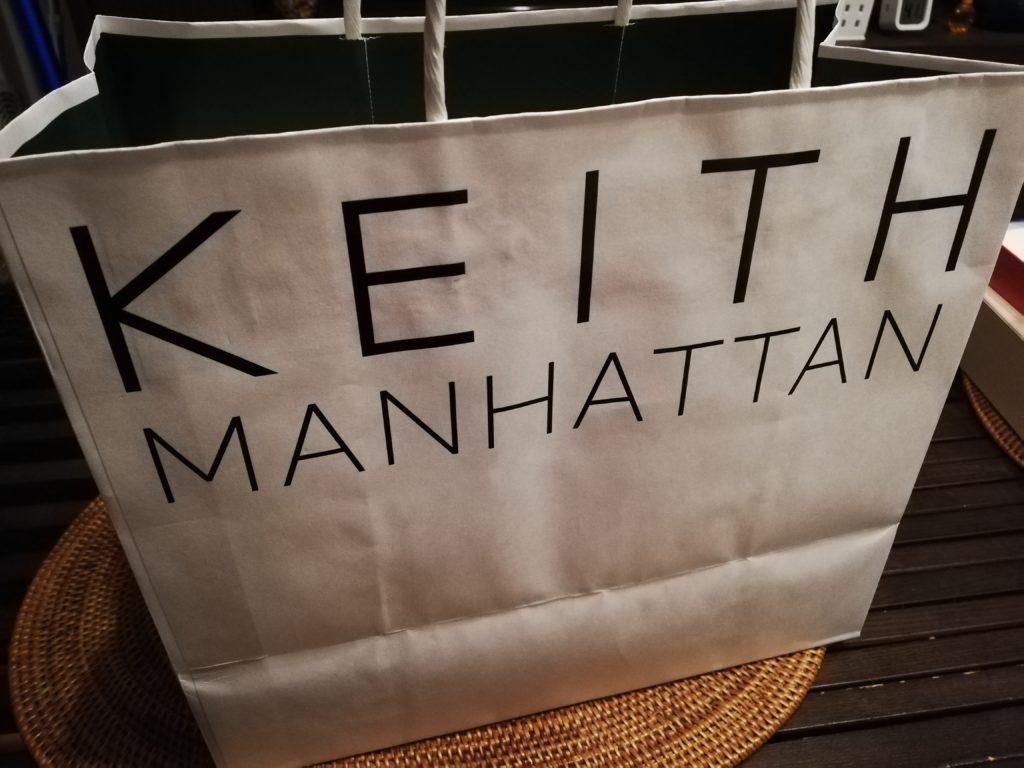 キースマンハッタンのショッパー
