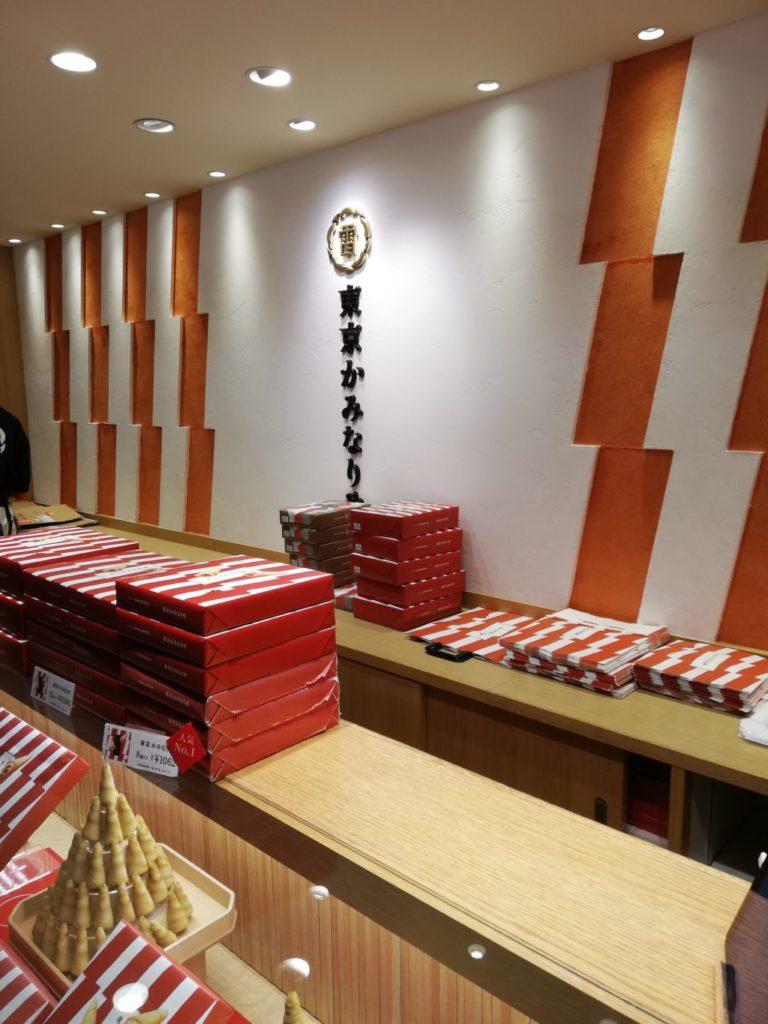 東京かみなり舎のお店外観