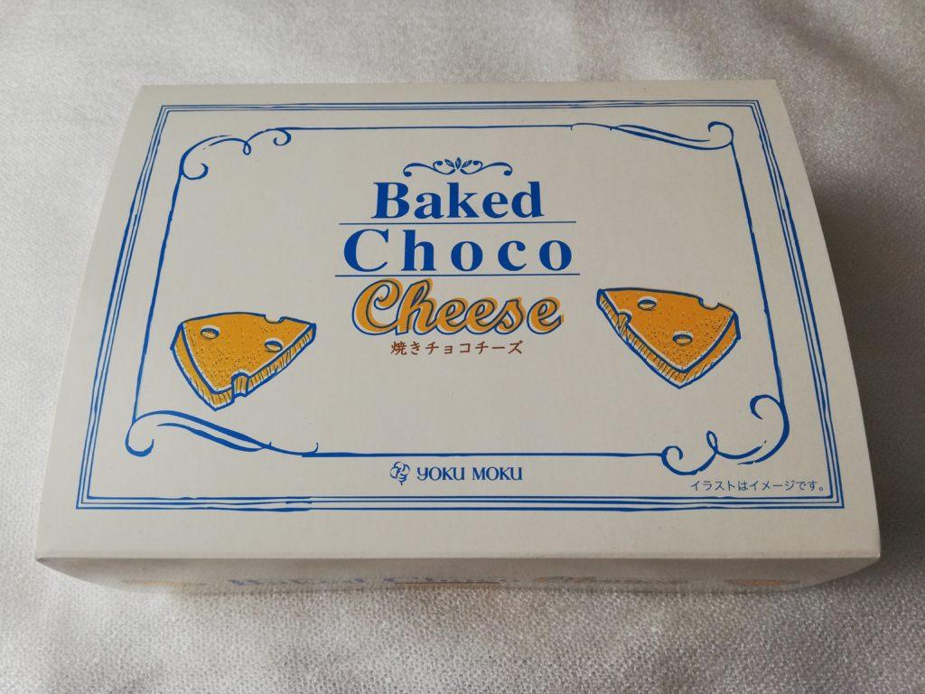 焼きチョコチーズのパッケージ