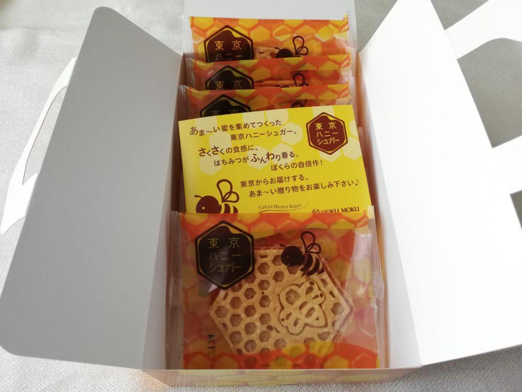 東京ハニーシュガーの包装