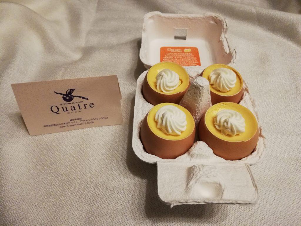 地鶏の卵を使用