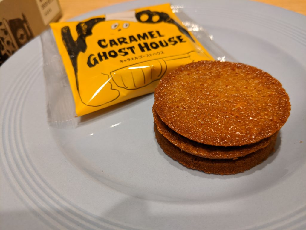 キャラメルチョコレートクッキー